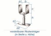 60-140mm Pfostenträger Breite u.Höhe verstellbar (1 Stk.)